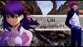 Аниме трейлер:Он-Дракон