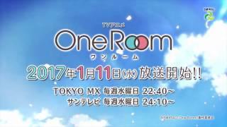 Из одной комнаты / One Room  [Аниме новинки 2017][JP трейлер]
