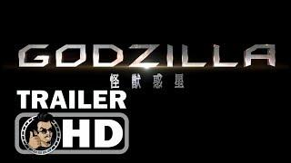 GODZILLA: MONSTER PLANET Japanese Teaser Trailer (2017) Toho Sci-Fi Anime Netflix Movie HD