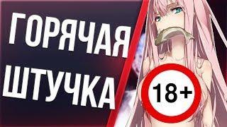 Аниме приколы #139 Господи!!!