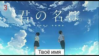 Аниме в жанре романтика топ 10