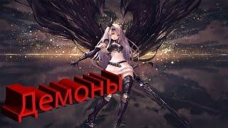 Топ 5 Аниме жанра Демоны