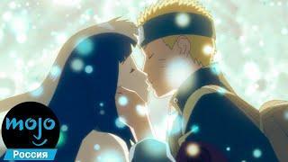 ТОП 10 Самых Приятных Поцелуев Из Аниме