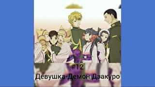 12 аниме в жанре романтика, которые должен посмотреть каждый.