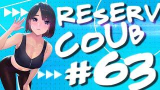 Best cube / аниме приколы / АМВ / коуб / игровые приколы ➤ ReserV Coub #63